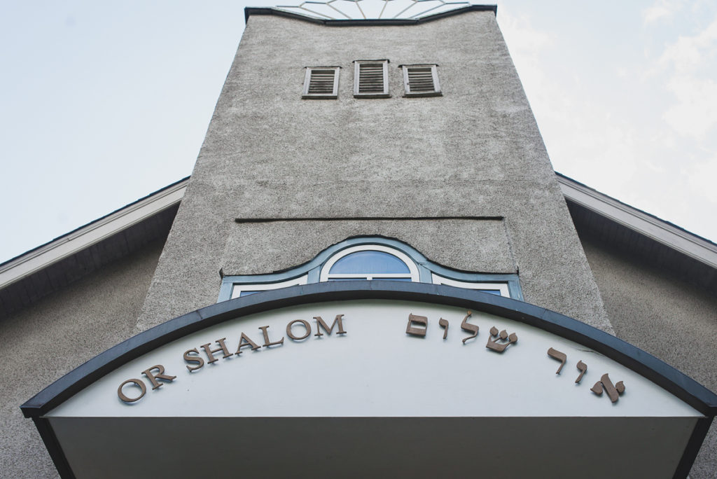 or shalom synagogue vancouver, vancouver jewish wedding